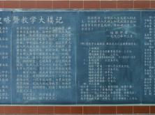 浦北福江书院:办学157年,至今从未间断书声