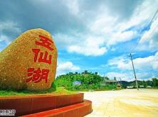 别忘了!寿乡浦北旅游还有这个公园,它正在慢慢变靓