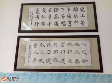 """浦北二中举办""""中国梦 我的梦""""师生书画展"""