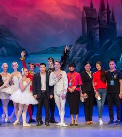 芭蕾舞《天鹅湖》浦北站精彩回放