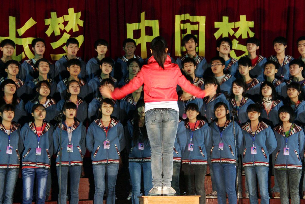 """浦北二中""""成长梦·中国梦""""合唱比赛活动掠影"""