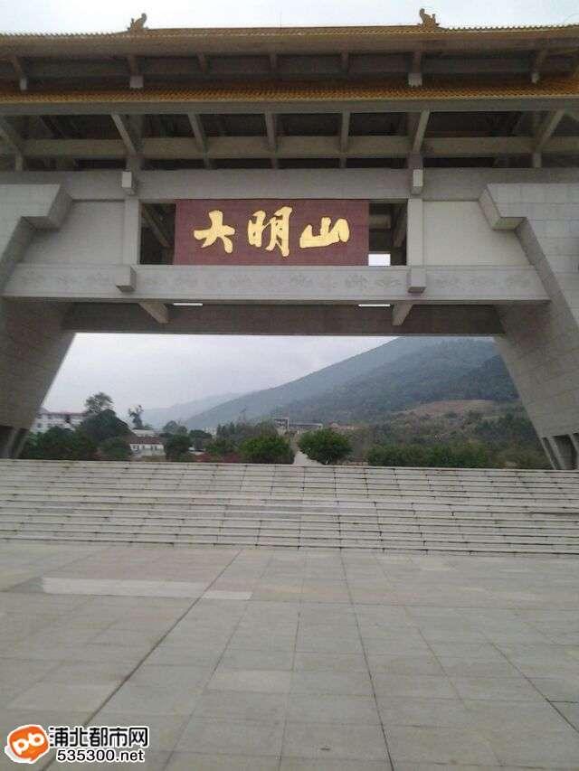 浦北妹上林大明山一日游