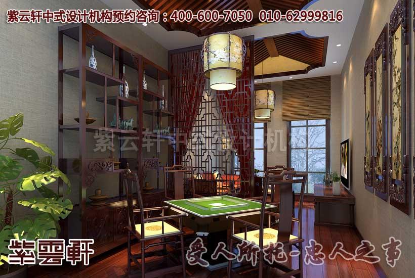 中式茶楼设计装修,茶室与棋牌室相邻,中间用镂空木门隔开