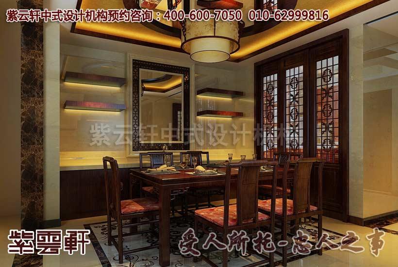 橱柜用全木制作,从墙面上设计的置物架均以灯光作为附加修饰,在中式风