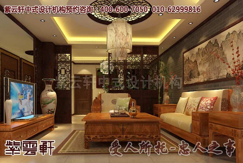 新中式风格别墅客厅设计装修效果图