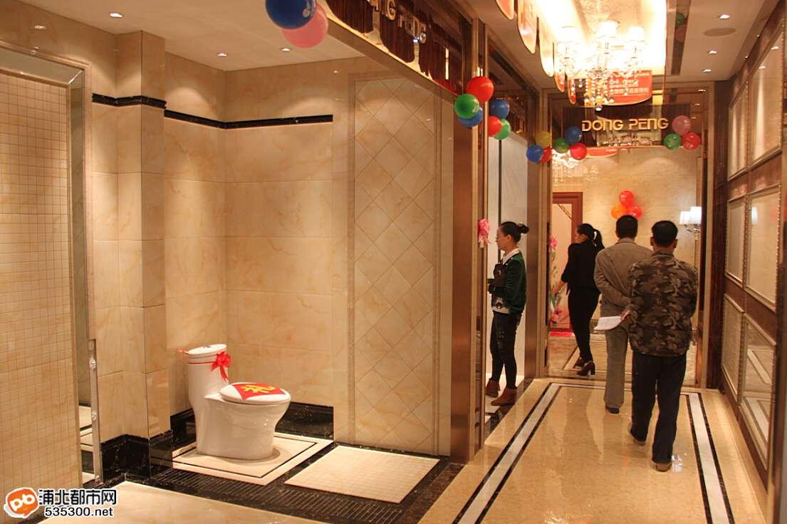 據屌絲了解,東鵬瓷磚是廣東東鵬控股股份有限公司的知名品牌瓷磚。公司引進了世界最先進的設備及技術,經自主研發,先后獲得國家專利技術300多項,成功研發了多項新技術填補了行業空白。2014年品牌價值132.35億元,位列建陶行業榜首,是中國陶瓷行業領導者。 原來東鵬瓷磚出身名門貴族,就如車中的蘭博基尼,非土豪莫近。不過屌絲從該店了解到,從11月11日至20日試業期間,全場瓷磚5折起,而且進店還有禮呢。此外買滿18800元瓷磚,送價值1380元馬桶,試業期間交誠意定金500元,在開業當天可以抵用1000元,活動