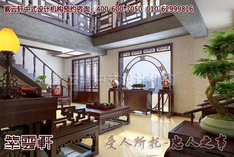 现代中式风格顶楼客厅设计装修效果图