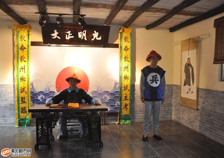 浦北旅游好去向——大朗书院