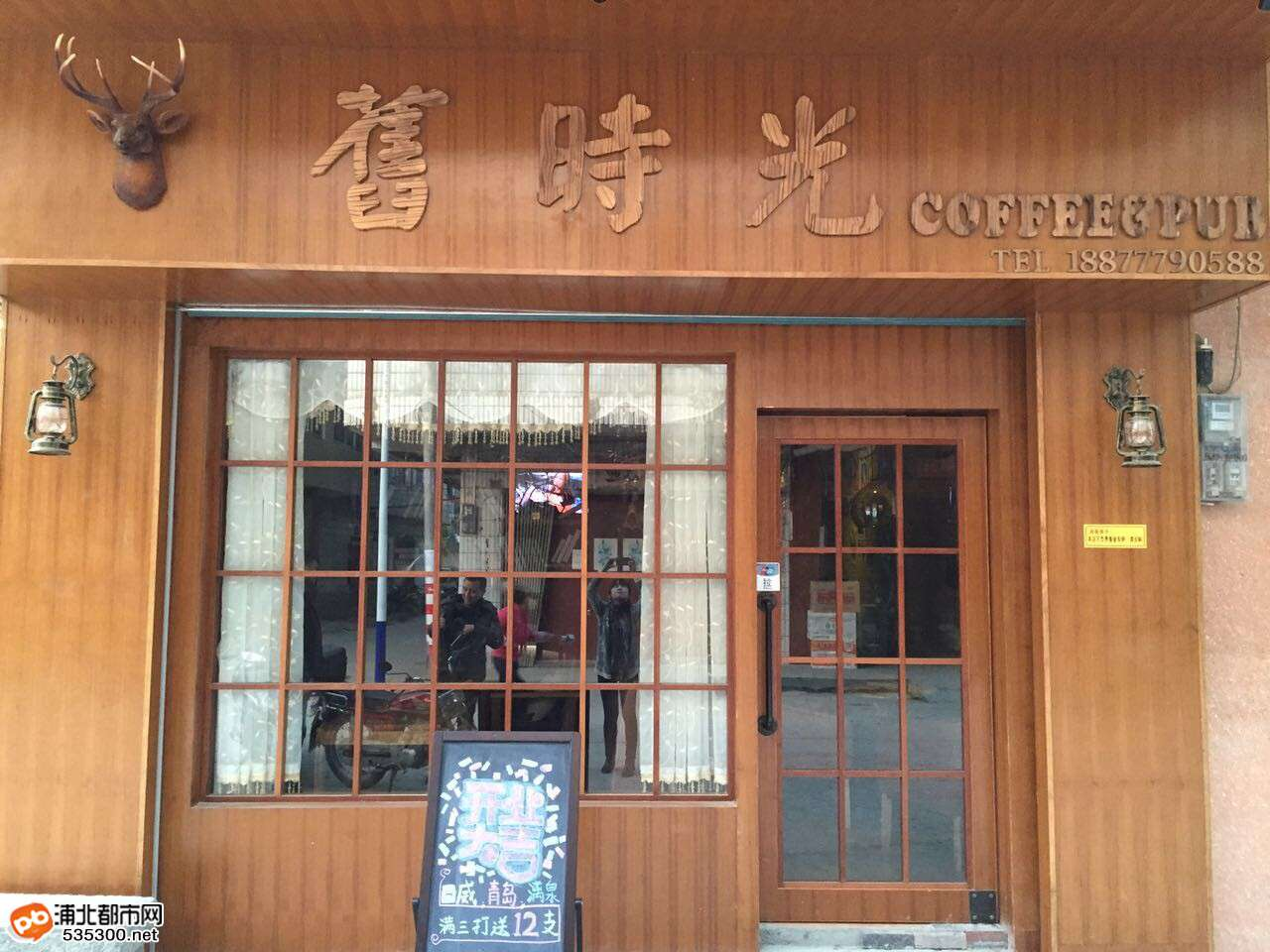 寨圩也有高级pub酒吧咖啡厅!里面好多靓女哦!