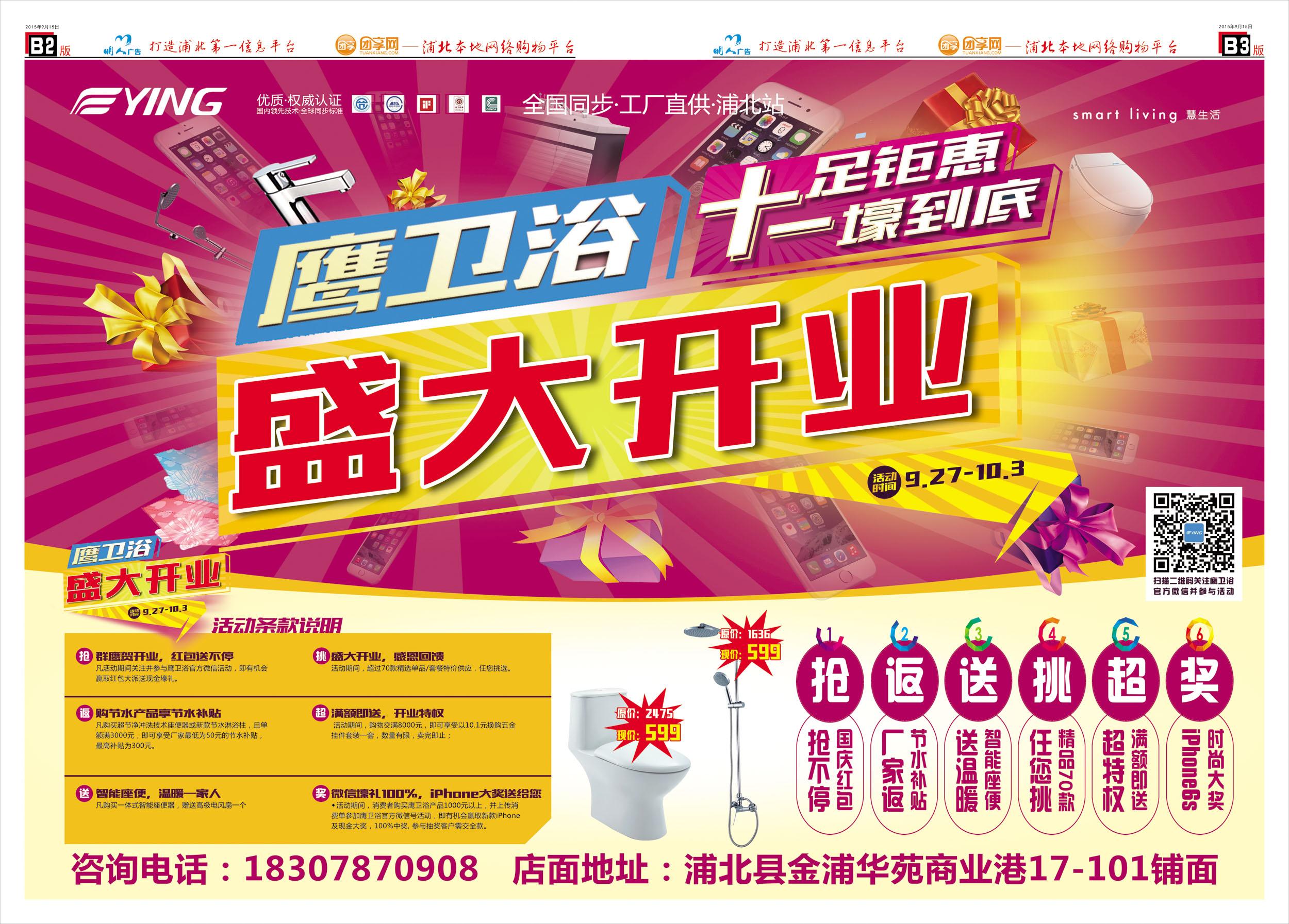 浦北明人DM201505期B4-B1