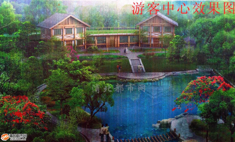 浦北县公猪脊森林公园