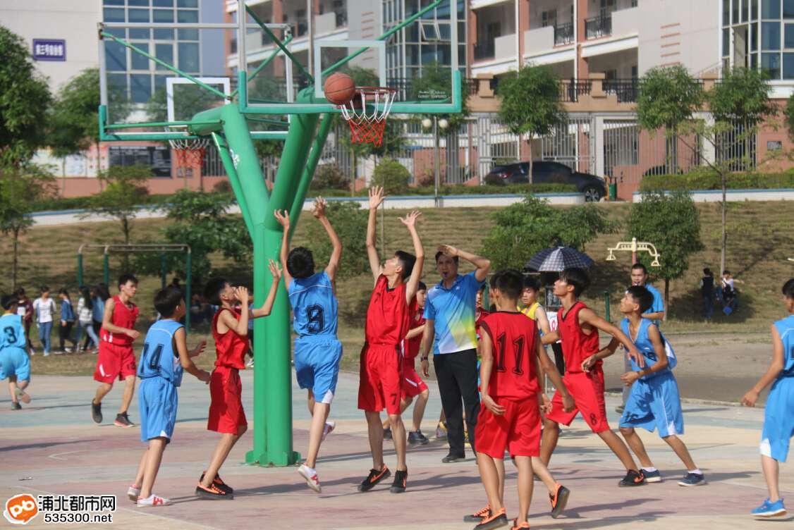 浦北中学生篮球比赛