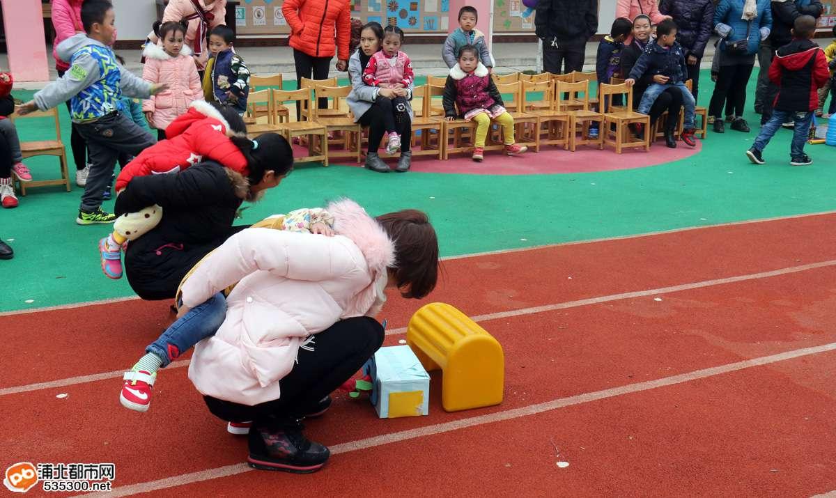 海量图集:浦北金浦幼儿园2015冬季亲子运动会