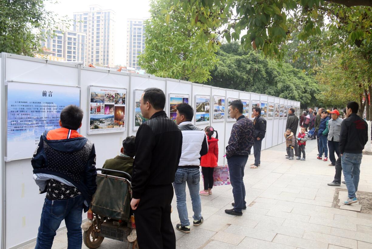 浦北县恢复建县50周年成就摄影展在江滨广场举行