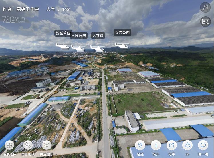 浦北首部最震撼全景航拍县城,值得推介转发