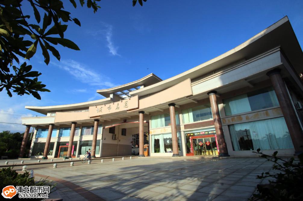 浦北摄影家协会走进城市名园与金浦中学