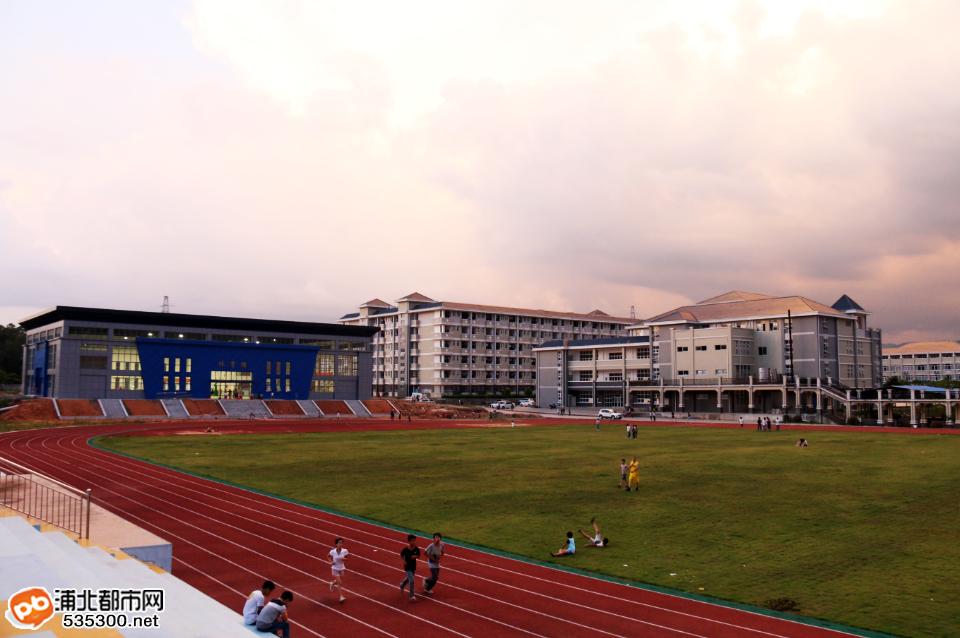 浦北金浦中学