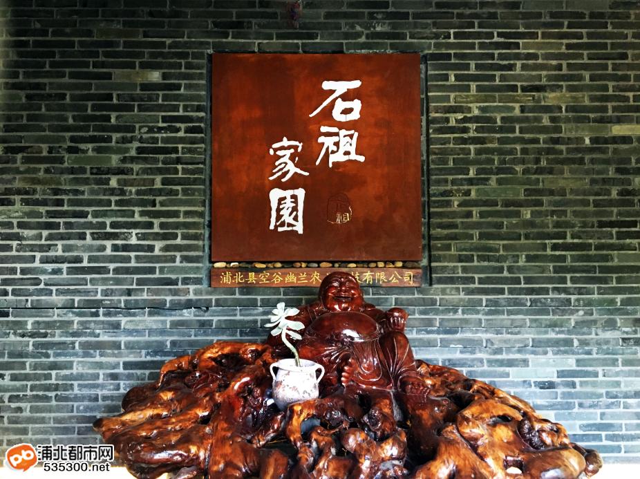 浦北五皇山农业科技有限公司