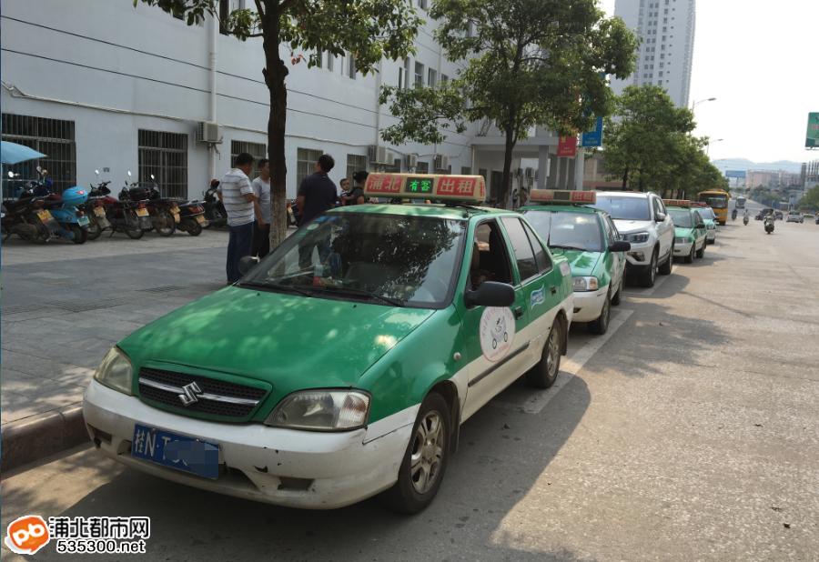 浦北出租车坐地升价和拒载,请问哪个部门来管一管?