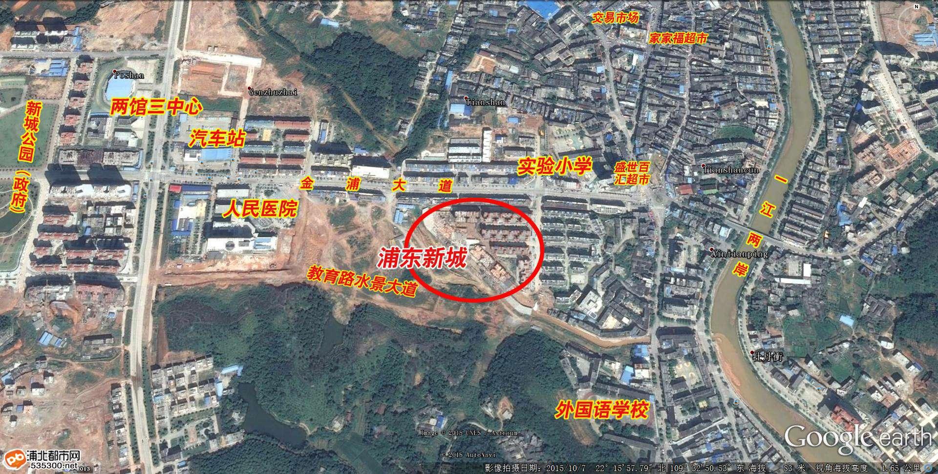 浦东新城国庆热推二期电梯房92折,步梯房特价2488元/㎡