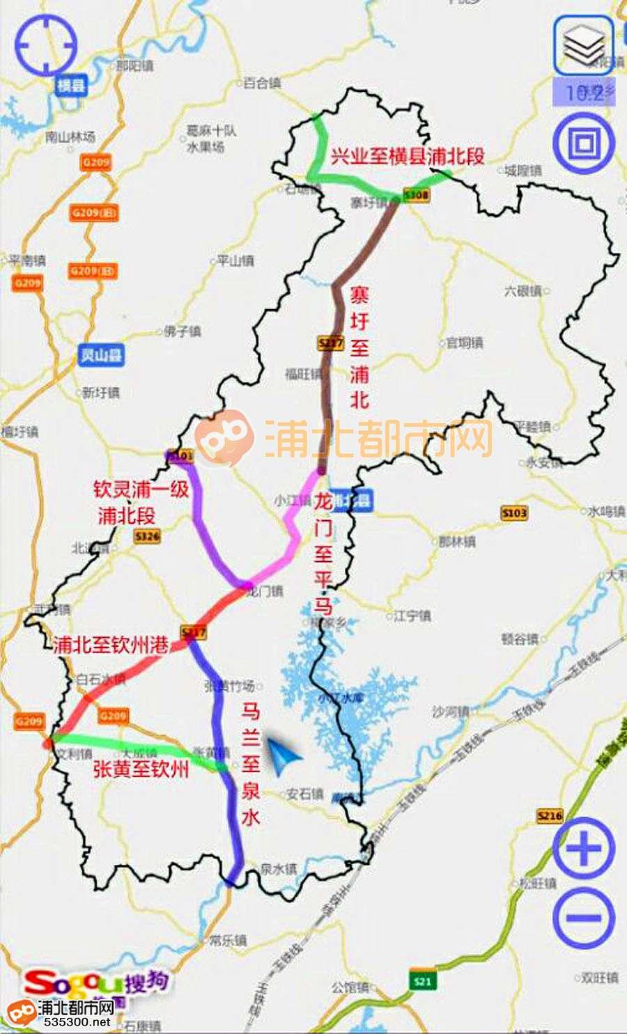 浦北至钦州港一级公路缩水成二级公路