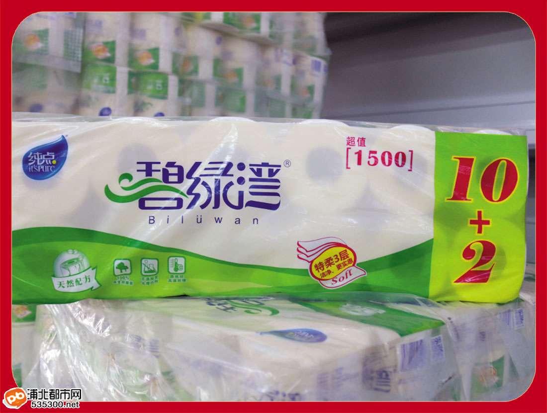 浦北惠易购超市