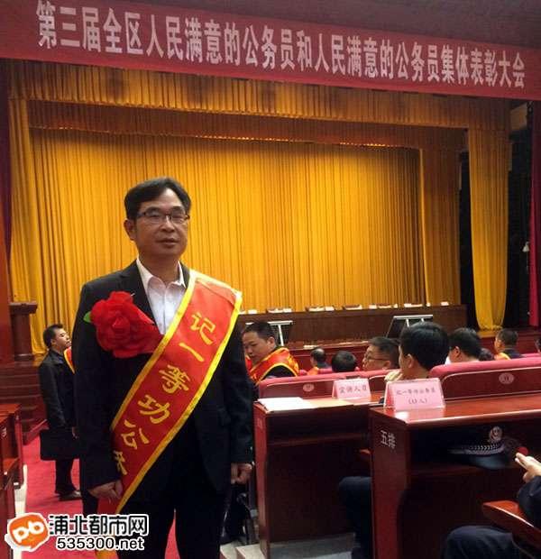 喜报:浦北1名公务员和1个公务员集体受到表彰