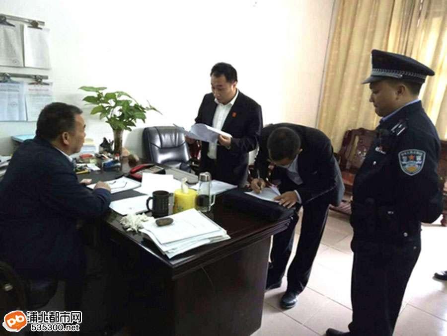 浦北人民法院成功助外来务工者追讨回工伤补偿款6万多元