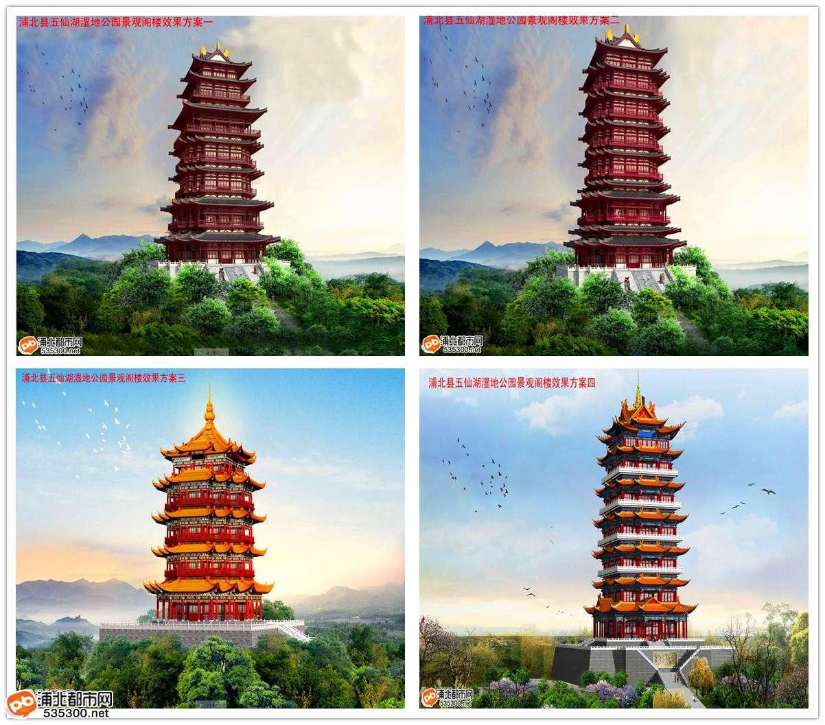 浦北第三塔都快要建成了,说好的第二塔是否烟消云散了?