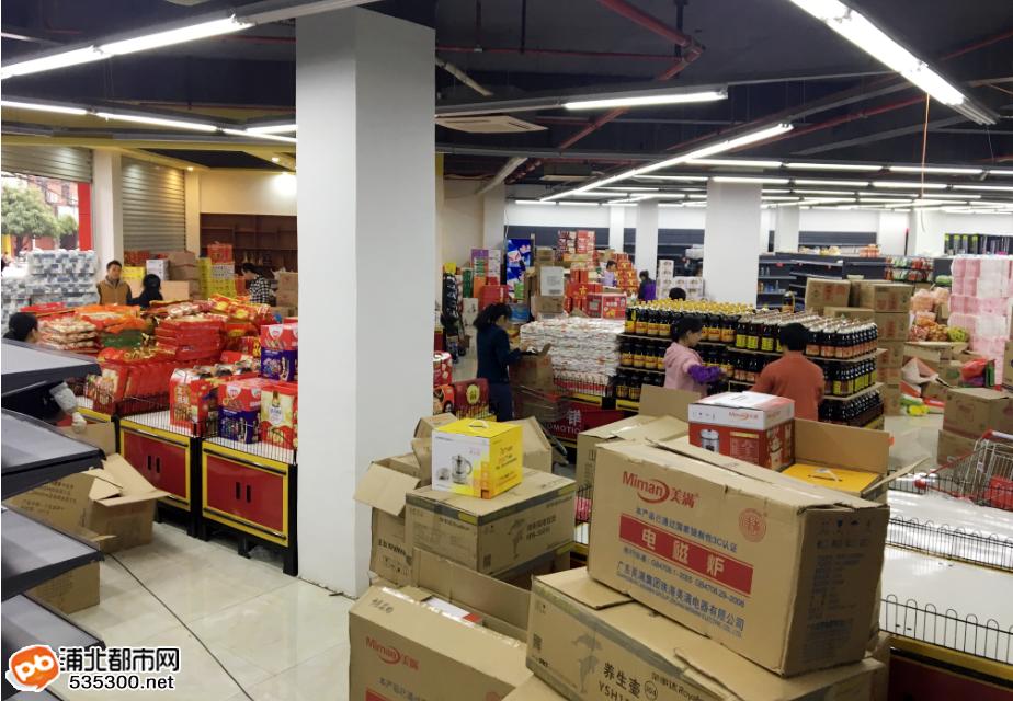 浦北中佳易购超市即将开业,办理充值卡送积分(抵现金)