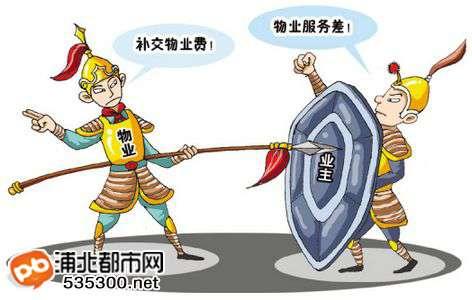 浦北物业注意!钦州4家物业因这些问题被撤销资质证书