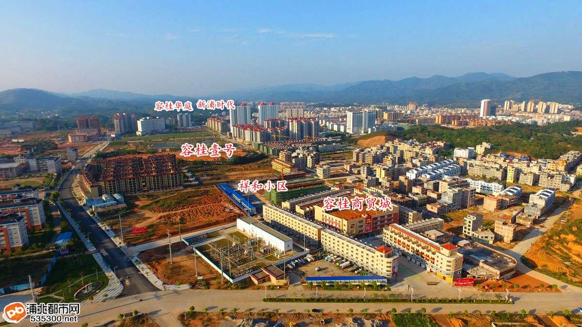 浦北容桂房地产