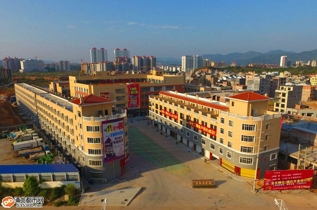 浦北容桂商贸城