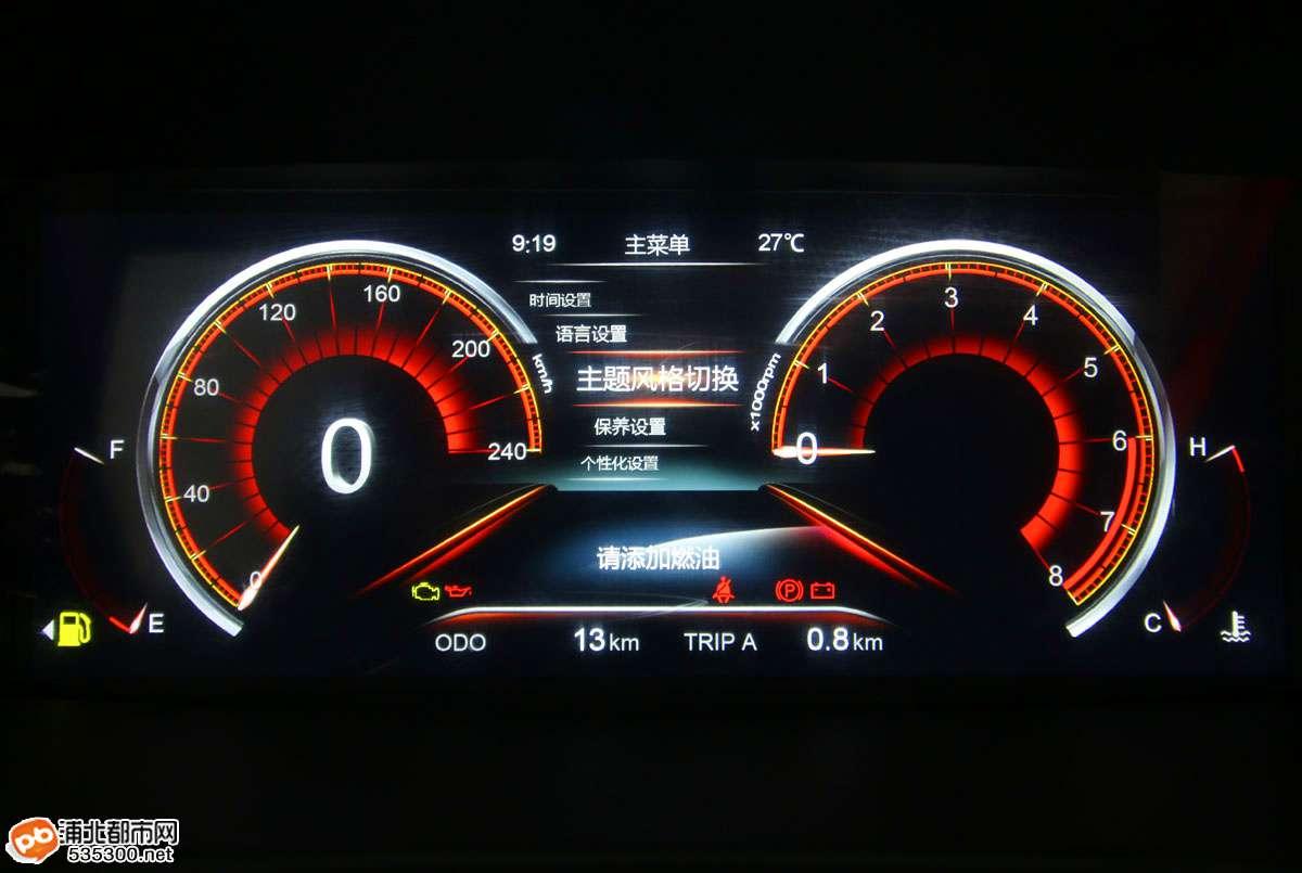 浦北伟鑫直营店野马T80全新上市,10万9千8新车开回家