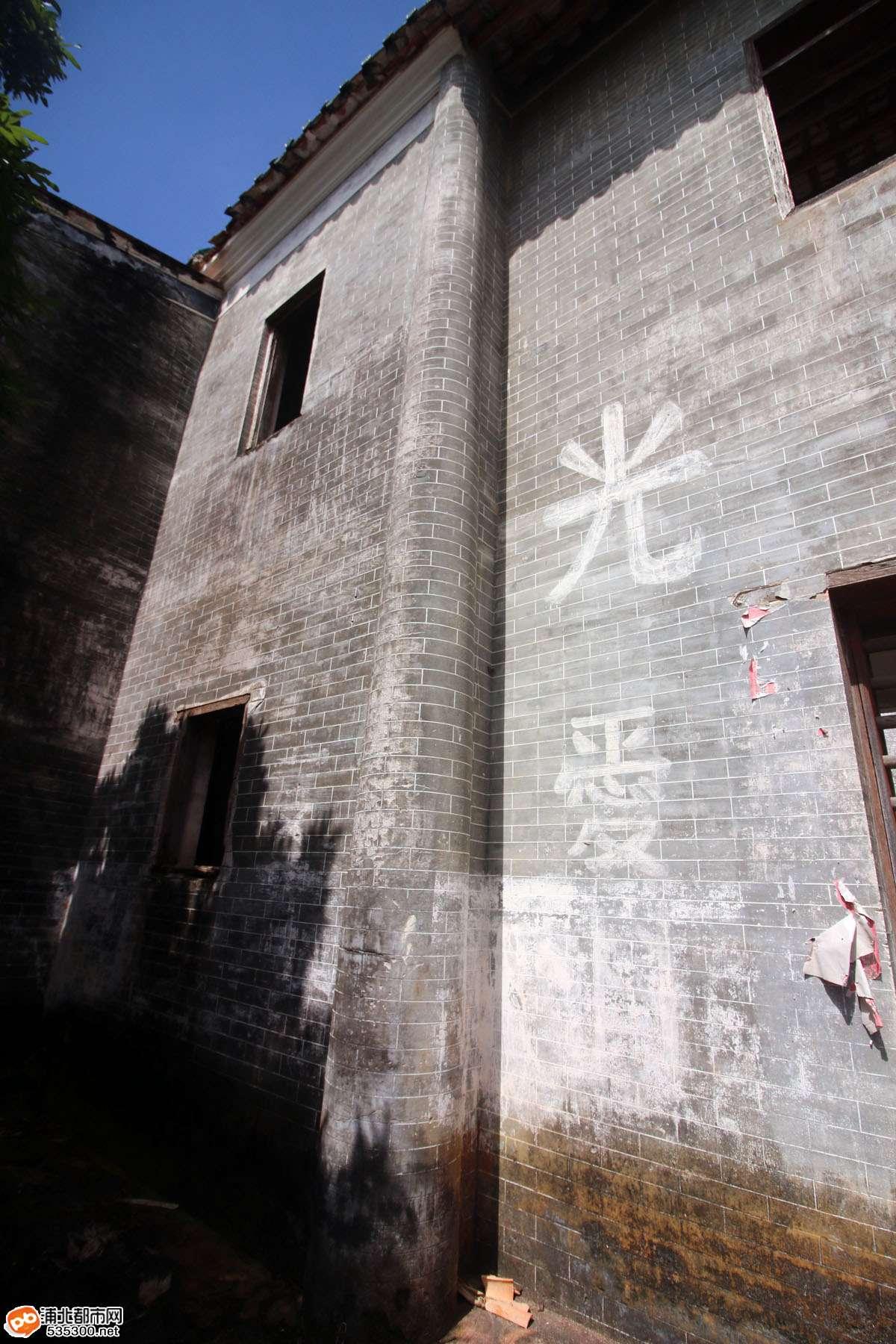 浦北县石埇香翰屏将军故居