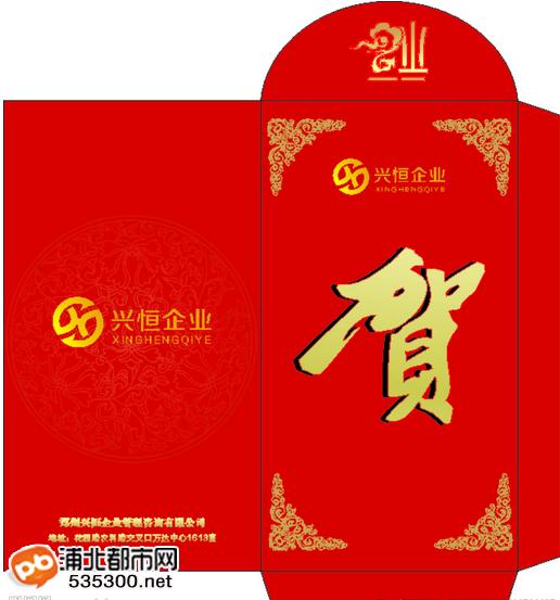 2018年 广西 印刷厂 厂家 印刷 台历 挂历 日历 福字 对联