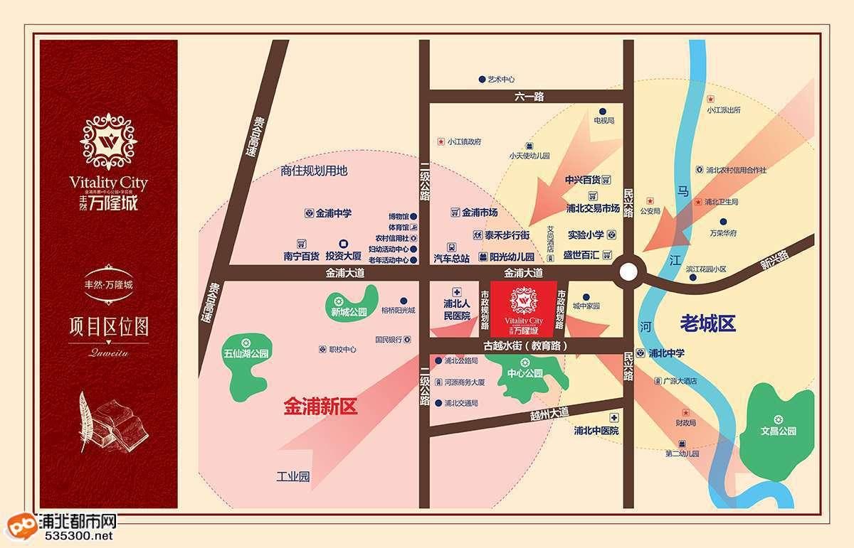 丰然·万隆城
