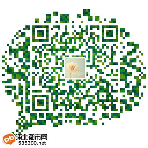 桂林电子科技大学函授联系.jpg