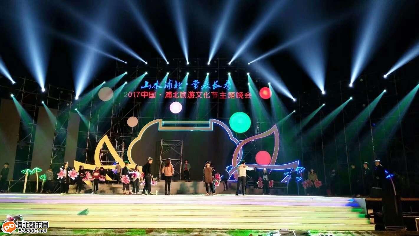 浦北旅游节晚会排练现场抢先看,超炫舞台效果绝对震撼