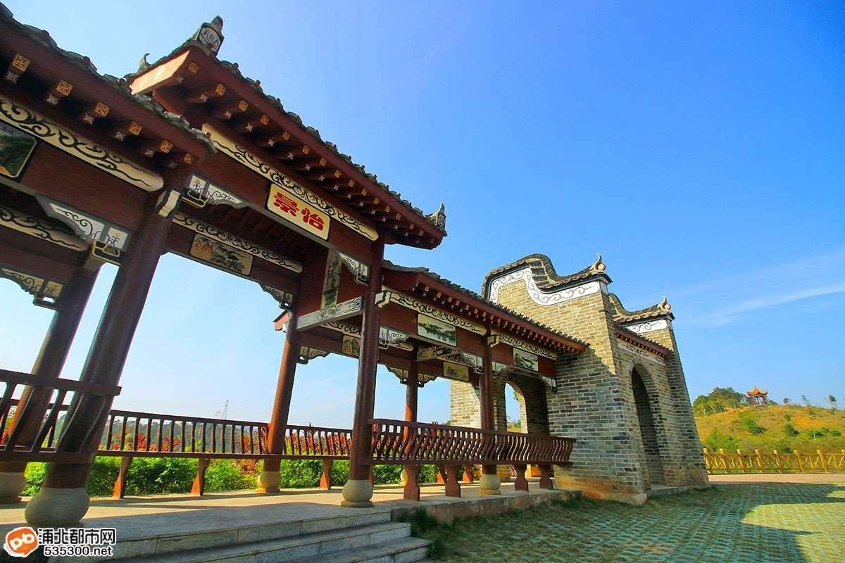 浦北五仙湖公园
