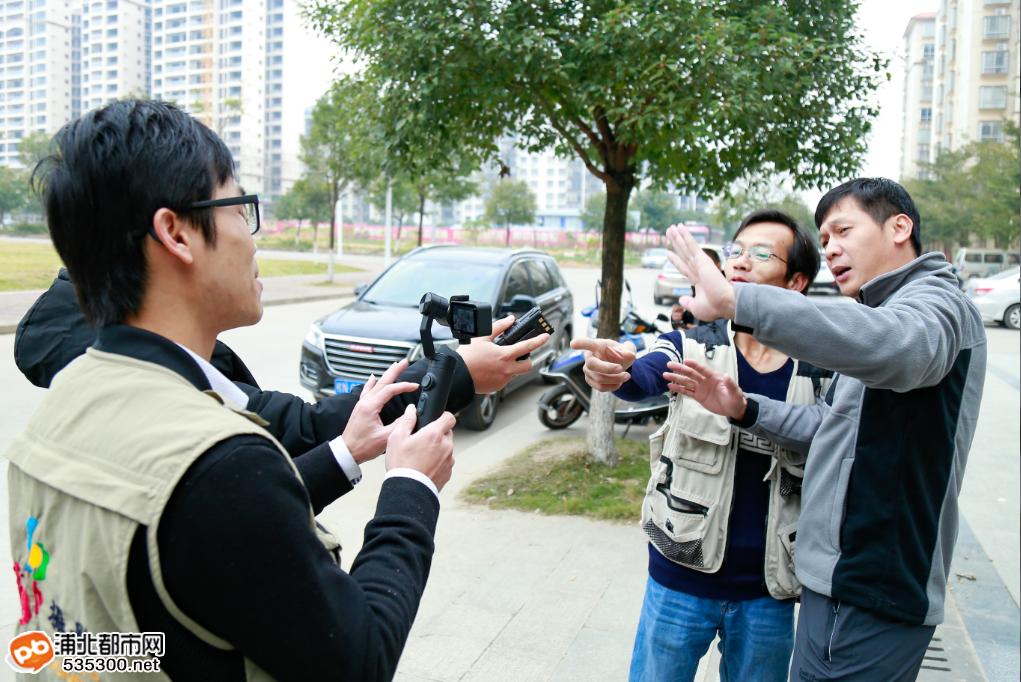 浦北摄影家协会年会