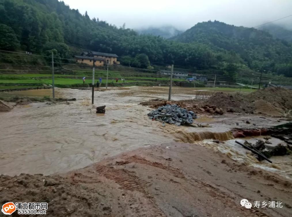 浦北官垌平石洪水