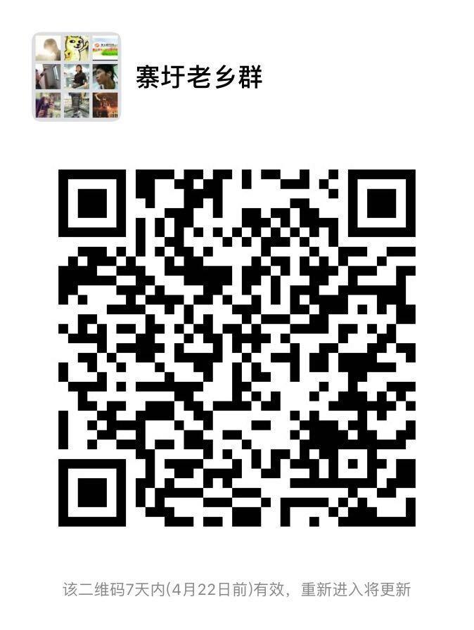微信图片_20190415111856.jpg
