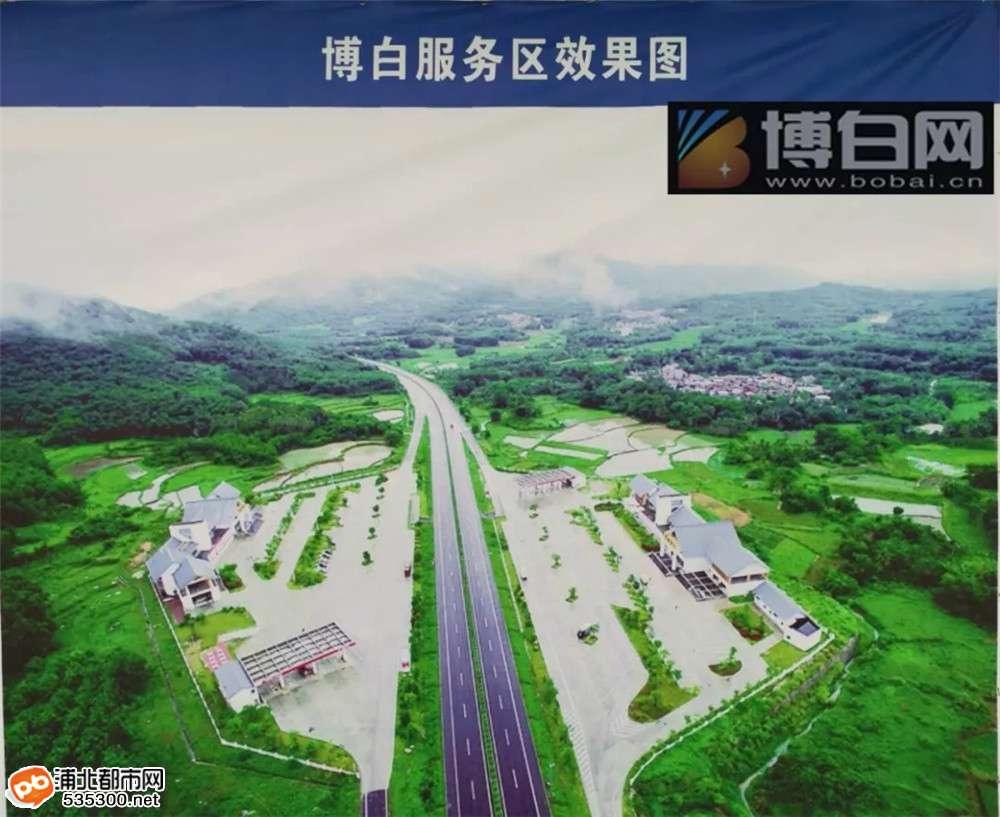 最新!浦北至北流清湾高速公路传来喜讯……