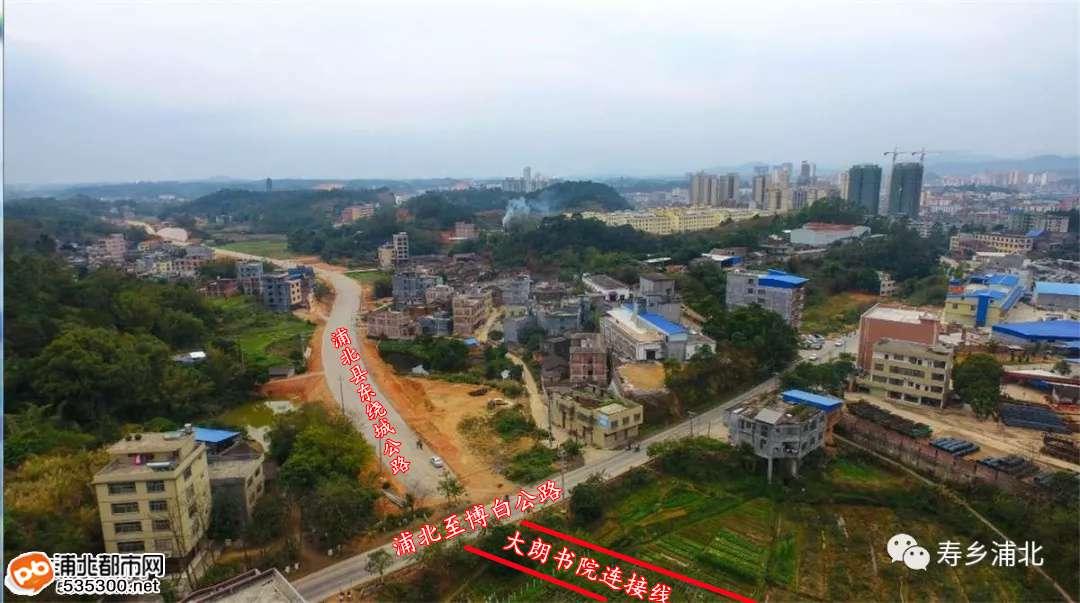 """浦北东绕路二期开工!建成后打开直通入城的""""北大门"""""""