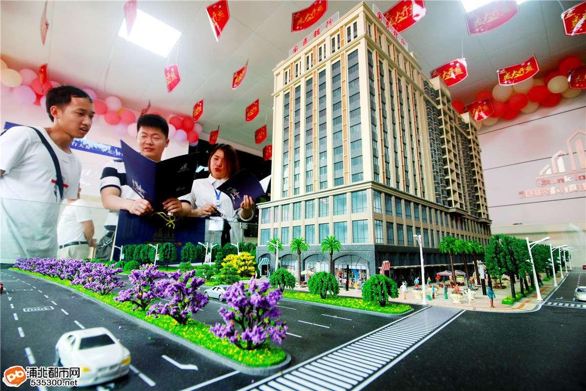 浦北国民银行大厦营销中心18日盛大开放,免费抽大奖