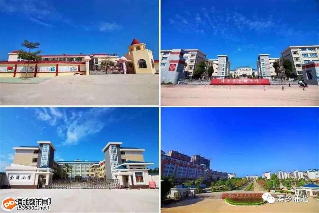 浦北国民村镇银行大厦