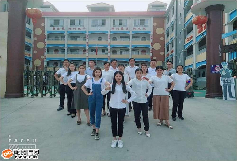 浦北金沁小学2019年秋季学期招生开始啦!来了解一下吧