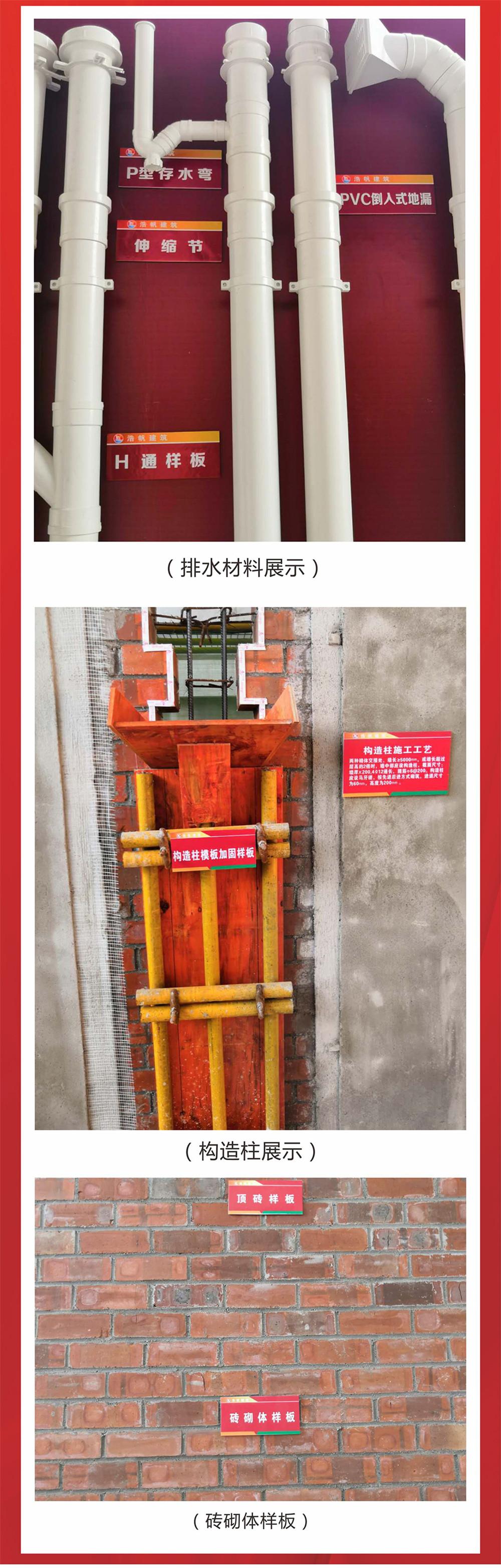 千人观摩获奖工程【天隆・时代城】
