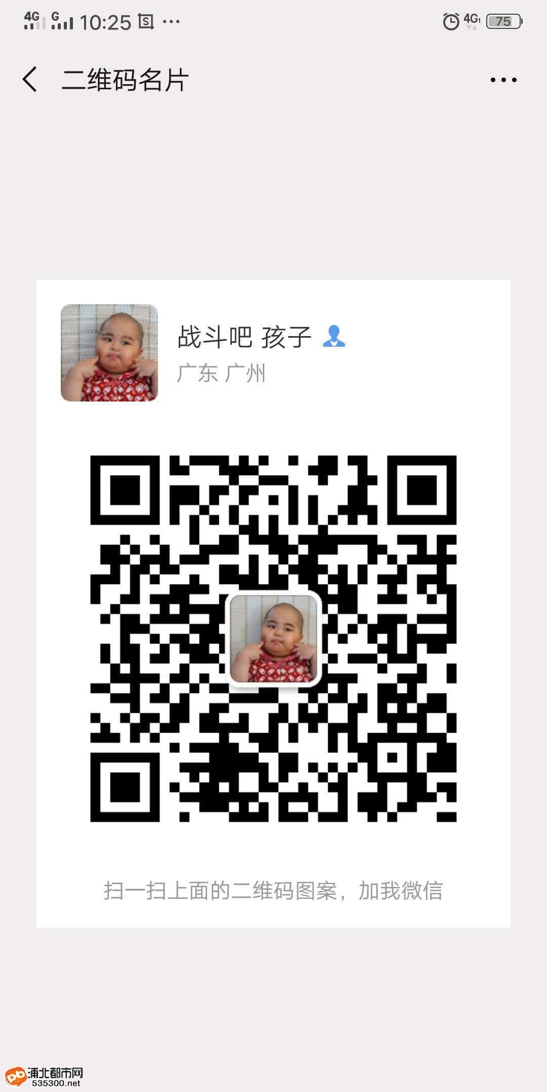 微信图片_20190606151443.jpg